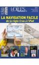 La navigation facile
