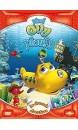 DVD  Plouf Olly Plouf ! - La grande aventure