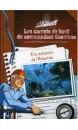DVD Les Carnets de bord du commandant Cousteau - À la recherche de l'Atlantide