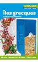 Iles grecques : les Cyclades et Athènes